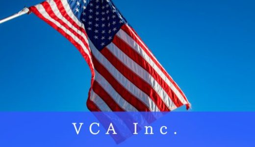 VCA Inc. の日本進出を「黒船進出」と表現する理由