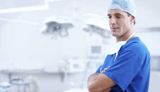 獣医師の 将来 の選択肢