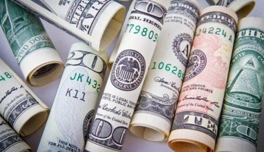 動物病院の開業資金を 銀行 から借りるためには