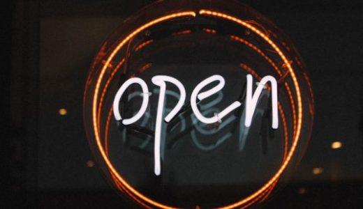 新規開業と承継開業で 勤務医 が考えること